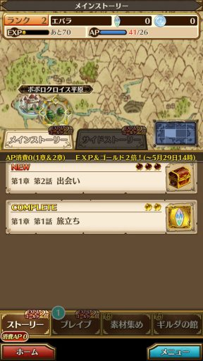 Screenshot_20180526-132451
