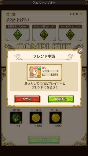 Screenshot_20180526-132617