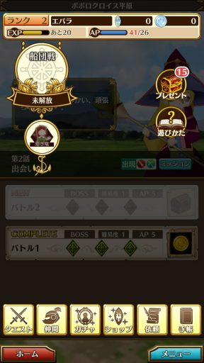 Screenshot_20180526-132631