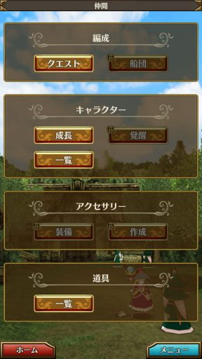Screenshot_20180526-132637