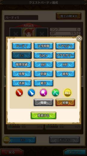 Screenshot_20180526-132726