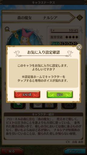 Screenshot_20180526-132814