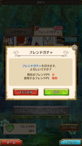 Screenshot_20180526-132912