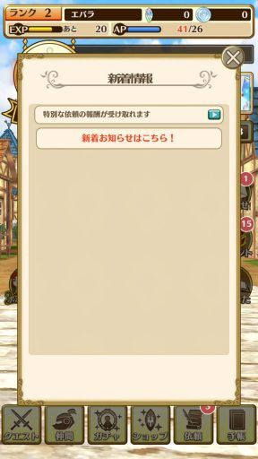 Screenshot_20180526-132959