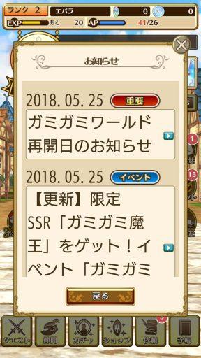 Screenshot_20180526-133002