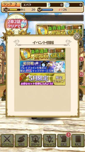 Screenshot_20180526-133007