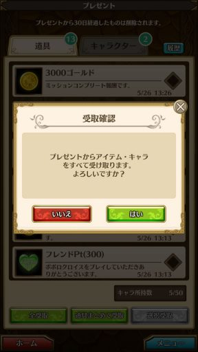Screenshot_20180526-133019