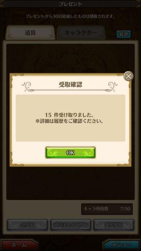 Screenshot_20180526-133022