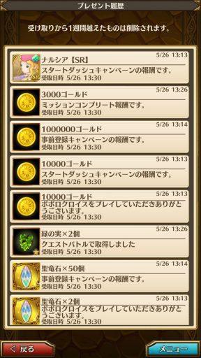 Screenshot_20180526-133030