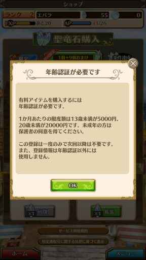 Screenshot_20180526-133050