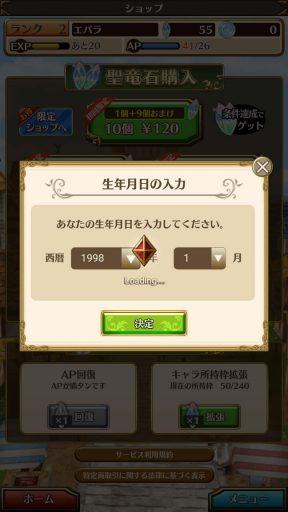 Screenshot_20180526-133055