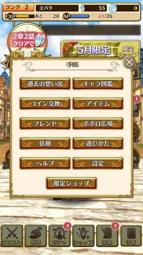 Screenshot_20180526-133121