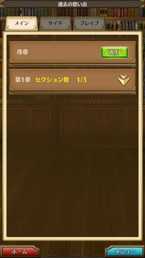 Screenshot_20180526-133138