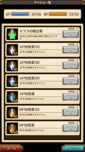 Screenshot_20180526-133155