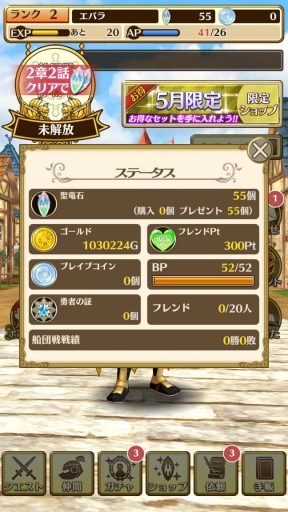 Screenshot_20180526-133232