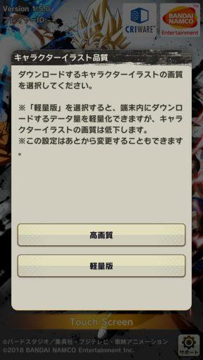 Screenshot_20180528-051955