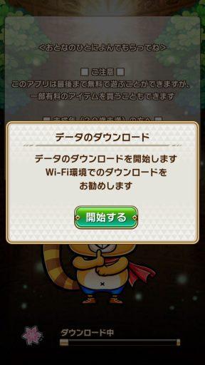 Screenshot_20180528-053600