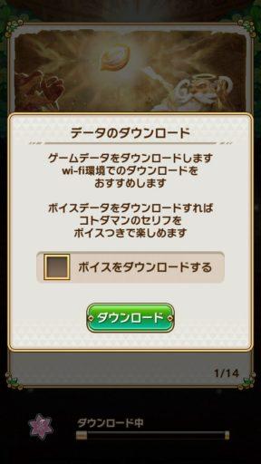 Screenshot_20180528-053714