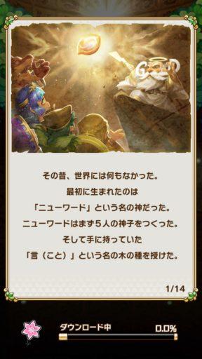 Screenshot_20180528-053720
