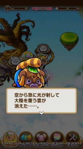 Screenshot_20180528-054210