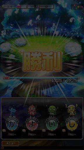 Screenshot_20180528-054456