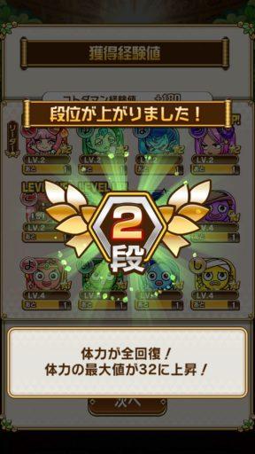 Screenshot_20180528-054513