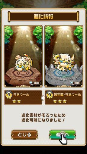 Screenshot_20180528-055212