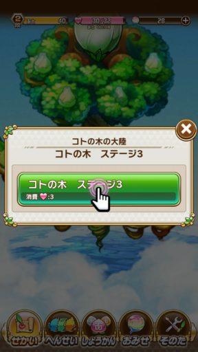 Screenshot_20180528-055252