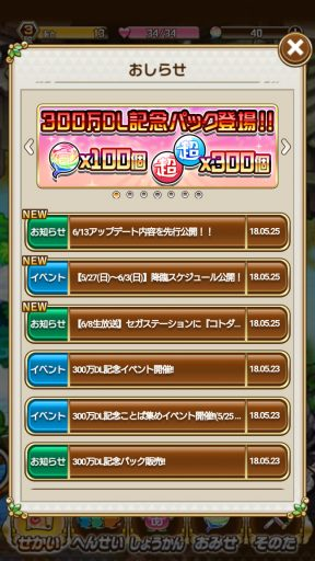 Screenshot_20180528-060558