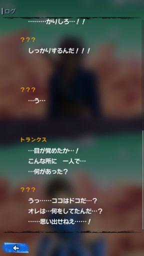 Screenshot_20180603-223900