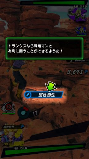 Screenshot_20180603-224024