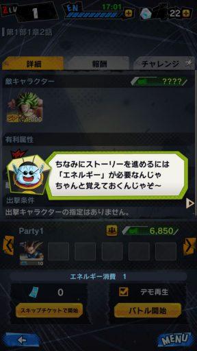 Screenshot_20180603-224204