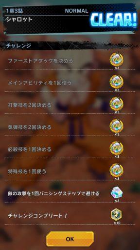 Screenshot_20180603-224805