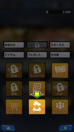 Screenshot_20180603-224840