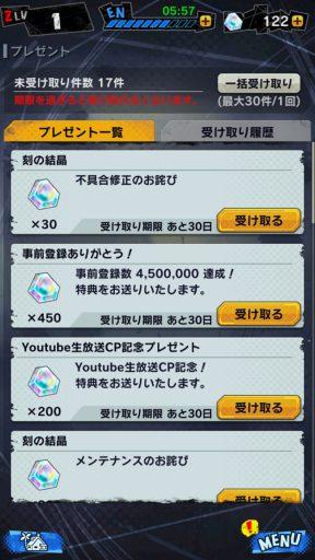 Screenshot_20180603-225308