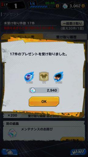 Screenshot_20180603-225317
