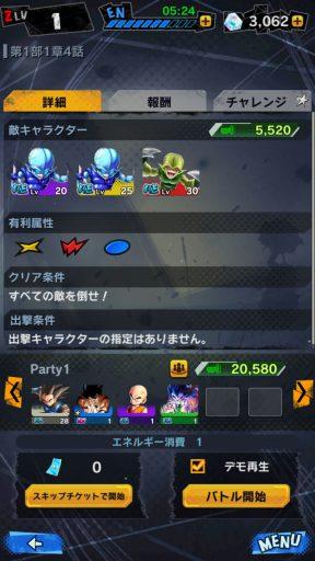 Screenshot_20180603-225340