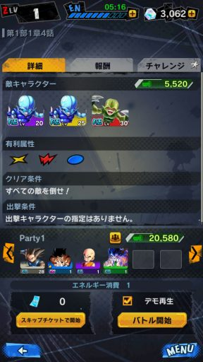 Screenshot_20180603-225349