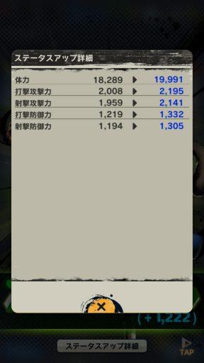 Screenshot_20180603-225902