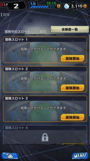 Screenshot_20180603-230351