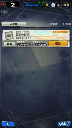 Screenshot_20180603-230355