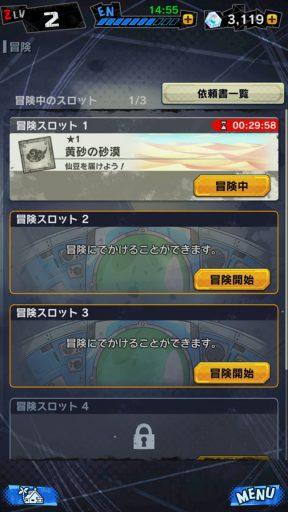 Screenshot_20180603-230410