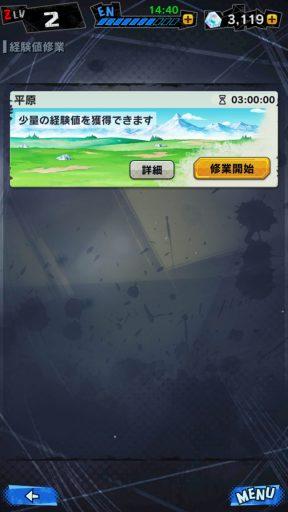 Screenshot_20180603-230425