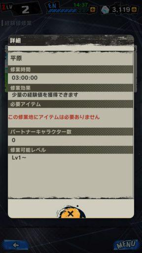 Screenshot_20180603-230428