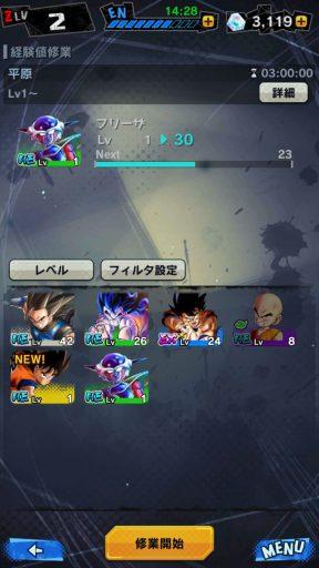 Screenshot_20180603-230436