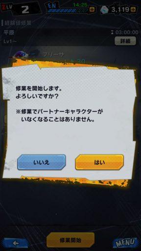 Screenshot_20180603-230440