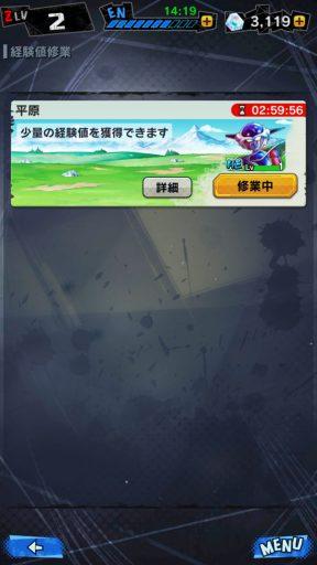 Screenshot_20180603-230445