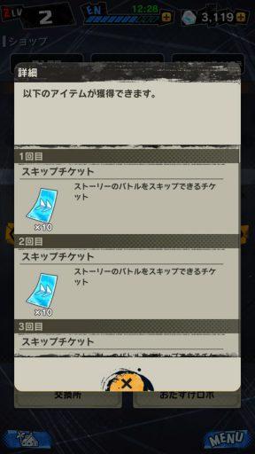 Screenshot_20180603-230637