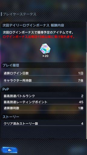 Screenshot_20180603-230952