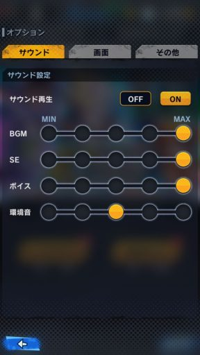 Screenshot_20180603-231028
